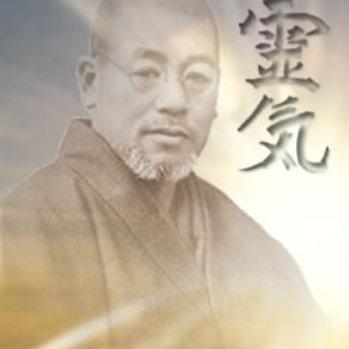 Usui Shiki Reiki Ryoho 3rd Degree - (Shinpiden) - Master/Teacher