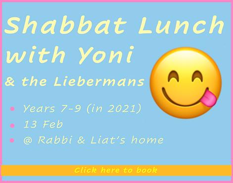 Shabbat Lunch ONLINE.png