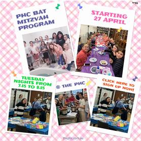 Bat Mitzvah Program
