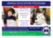 PHS enrolment 2020 ONLINE.png