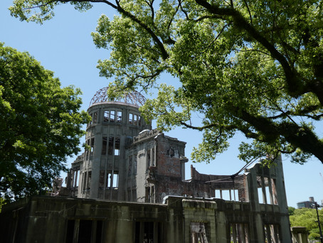 Museo de la Paz en Hiroshima