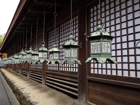Santuario de Kasuga