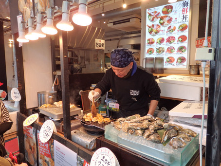 El mercado de Tsukiji