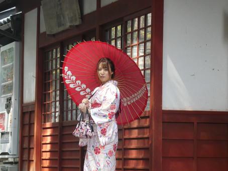 Los kimono de Kioto