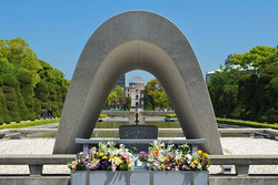 Hiroshima Memorial Arch