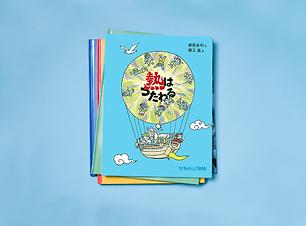 fushigi_library.png