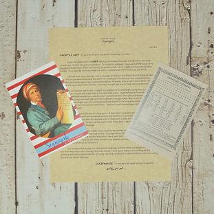 heritage letter - sequoyahletter-heritag