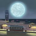 Luna Nº 10