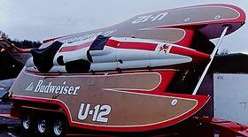 1980 U-12 Miss Budweiser MH# 7207 (1) _e