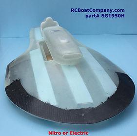 RCBoatCompany.com part_ SG1950H Hull Kit
