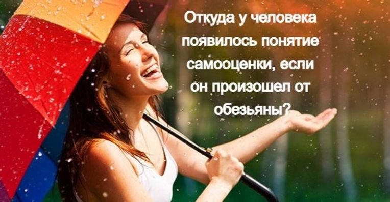 Psihologiya-radosti-cheloveka_edited_edited_edited.jpg