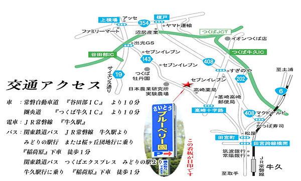 map11111.jpg