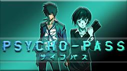 Psycho Pass ICON.jpg