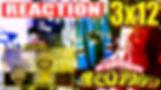 MHA 3x12 Thumbnail.jpg