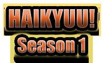 Haikyuu Season 1.png