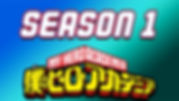WEBSITE MHA SEASON 1.jpg