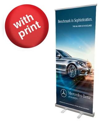 """Retractable Roll Up Banner Stand 33"""" with Vinyl Print"""