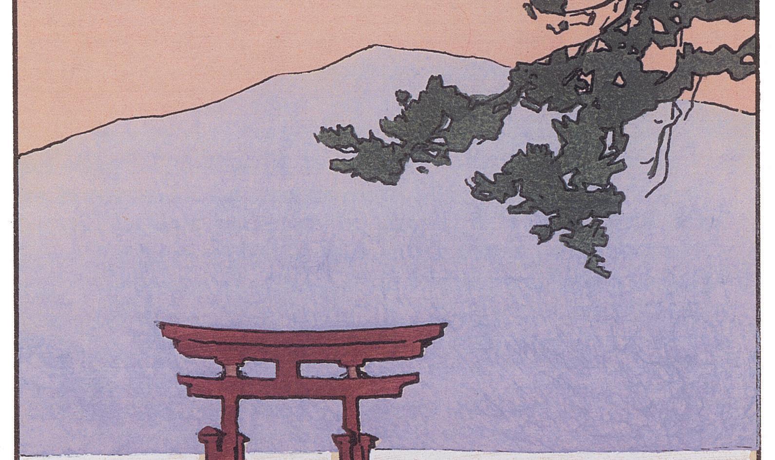 Passage au Japon, 1928