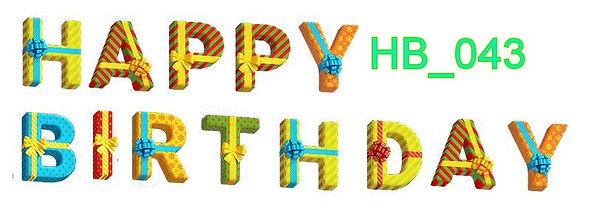 HB_043_GiftBox-font-alphabet.jpg