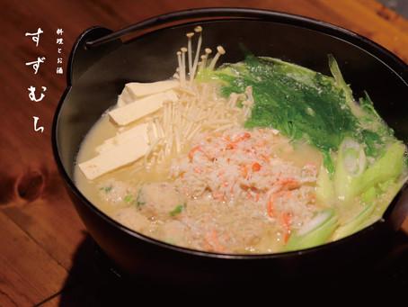 『料理と酒 すずむら』佐渡島蟹の濃厚鍋セットで作る美味しい鍋の作り方