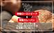 『肉山』特製ローストビーフ プレゼントしちゃいます!!