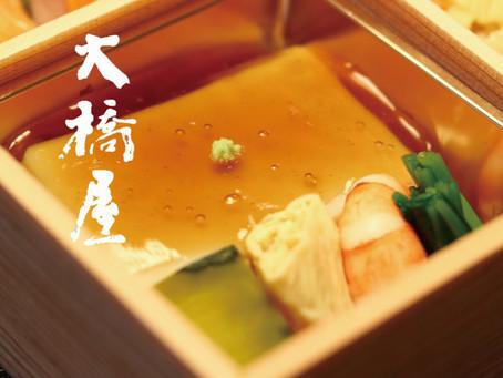 湊町新潟の歴史文化を残し、語り継がれる大橋屋の味をご家庭で。