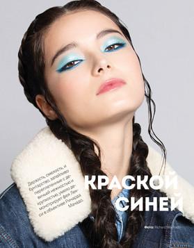 Cosmo_kz_Shoot_Machado-2.jpg