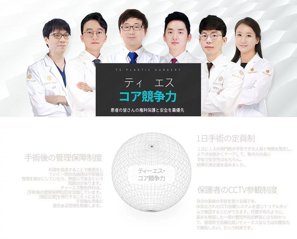 201204핵심경쟁력_jp.jpg