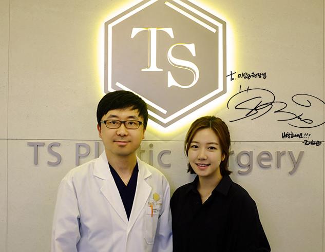 Cho Seo-Ha