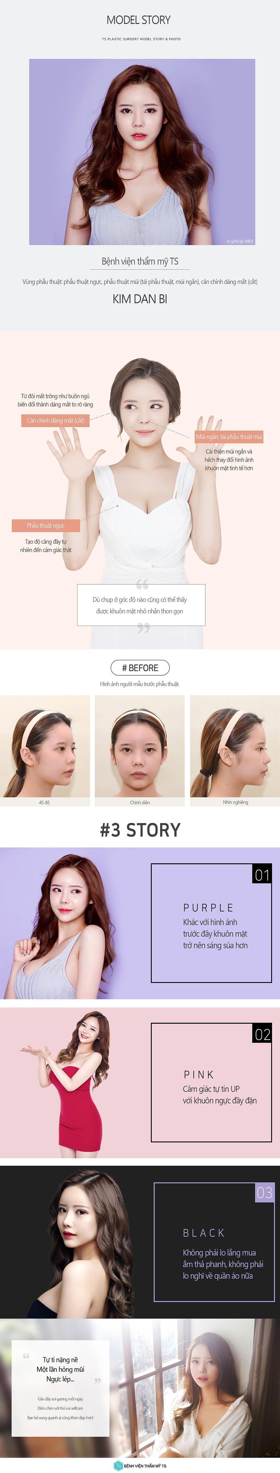모델김단비 베트남.jpg