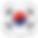 한국 국기.png