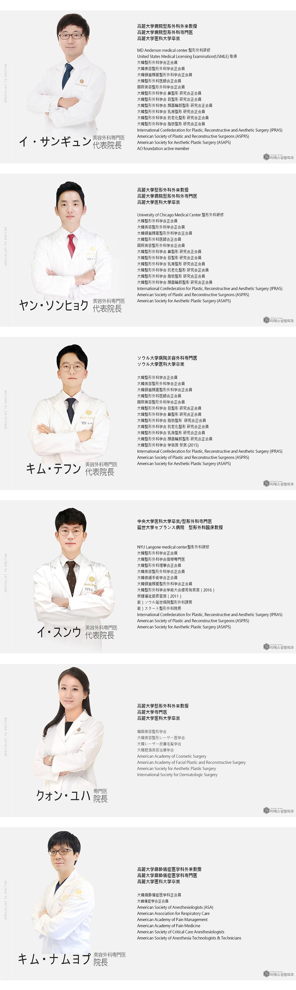 jp_의료진소개_201213.jpg