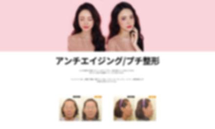 p_안티에이징_J.jpg