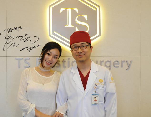 Yoon Ye-Won