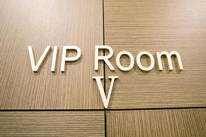 VIP相談室 (12F)