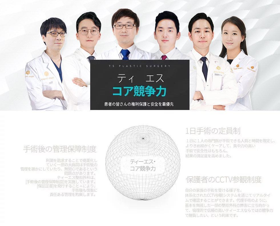 210602핵심경쟁력_jp.jpg