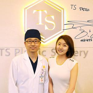 Han Eun-Bi