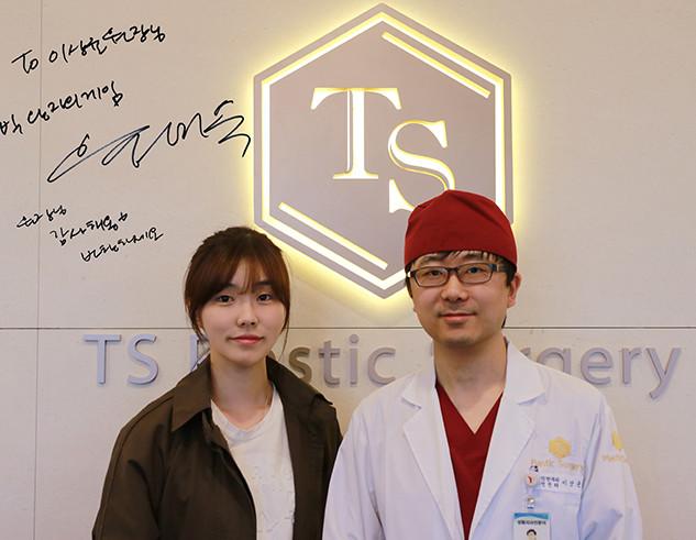 Yoon Mi-Sook