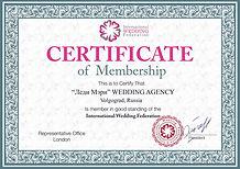 свадебное агентство   организация свадеб   Волгоград