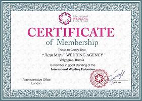 свадебное агентство | организация свадеб | Волгоград