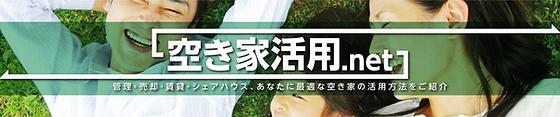 akiya_top-banner.png
