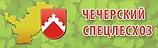 Лесхоз лого.png