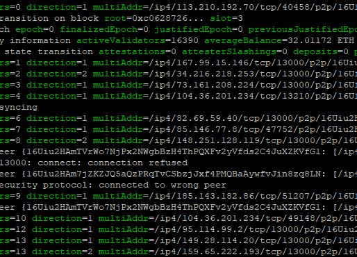Ethereum 2.0 a franchi une nouvelle étape!