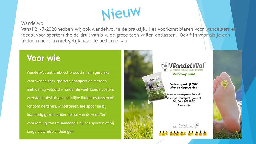 wandelwol product pagina.jpg