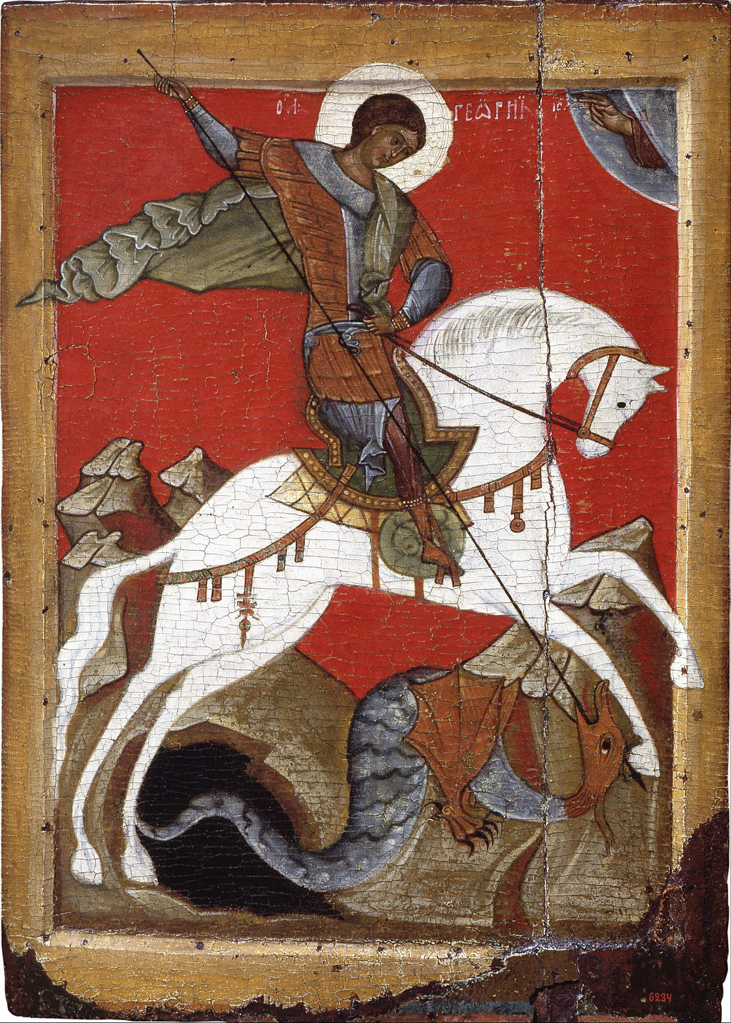 Unknow_-_Miracle_of_St_George_and_the_Dragon._Novgorod_-_Google_Art_Project.jpg