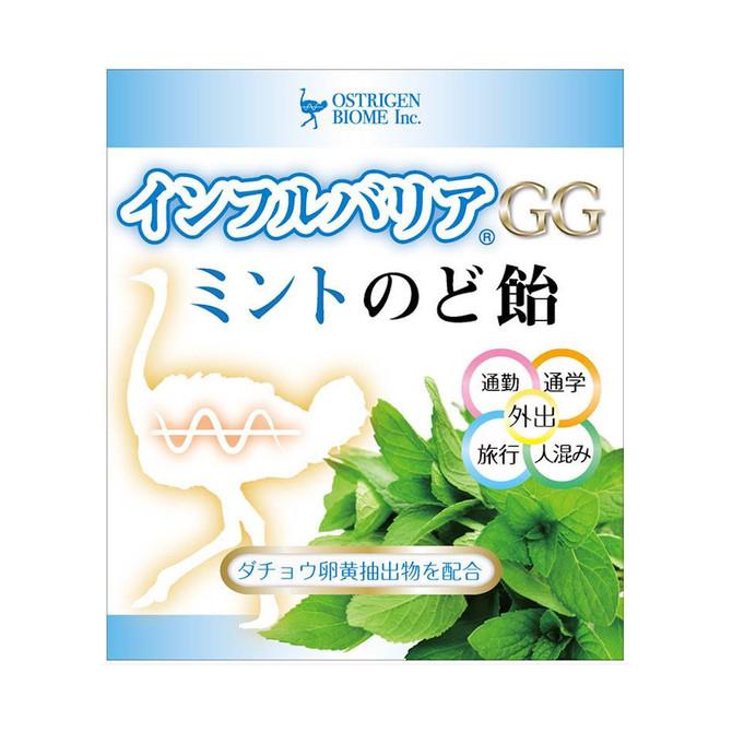 OSTRIGEN BIOME Inc. インフルバリアGG ミントのど飴 新発売のお知らせ