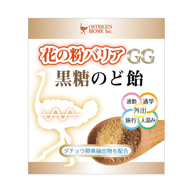 OSTRIGEN BIOME Inc. 花の粉バリアGG 黒糖のど飴 新発売のお知らせ