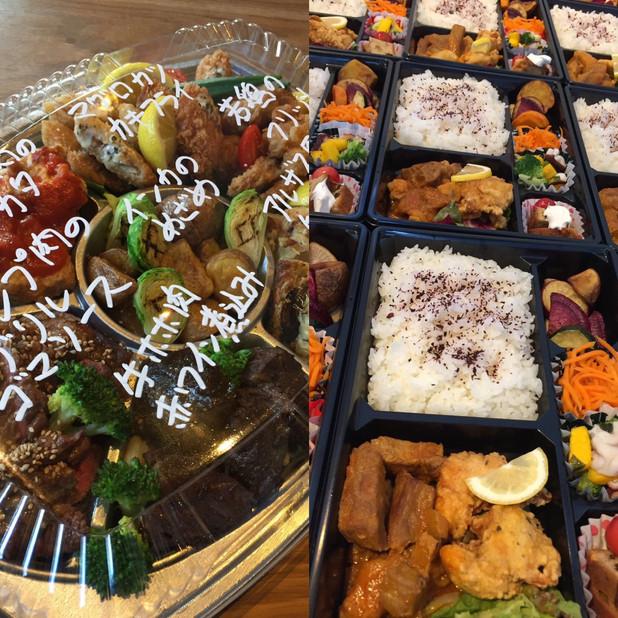 condiment(コンディマン)お弁当2160円込、オードブル5000円込