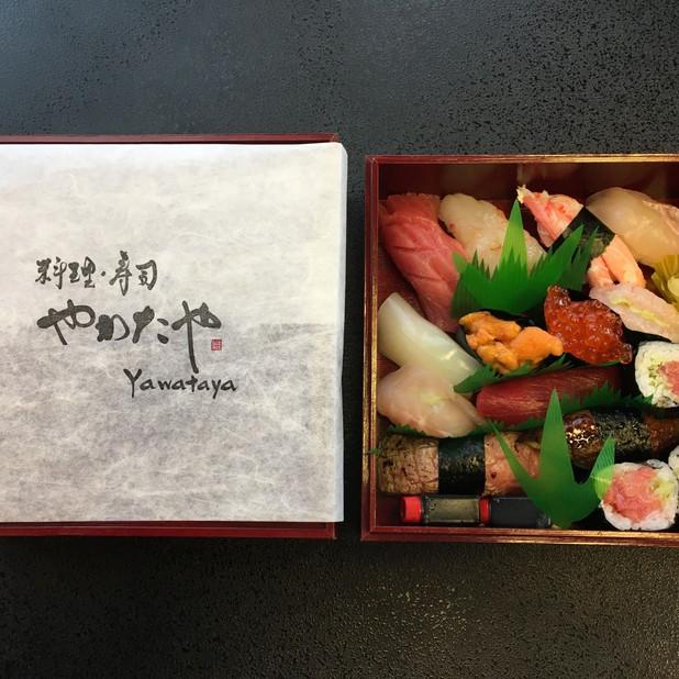 料理・寿司やわたや(寿司、折又は桶1人前1800円)