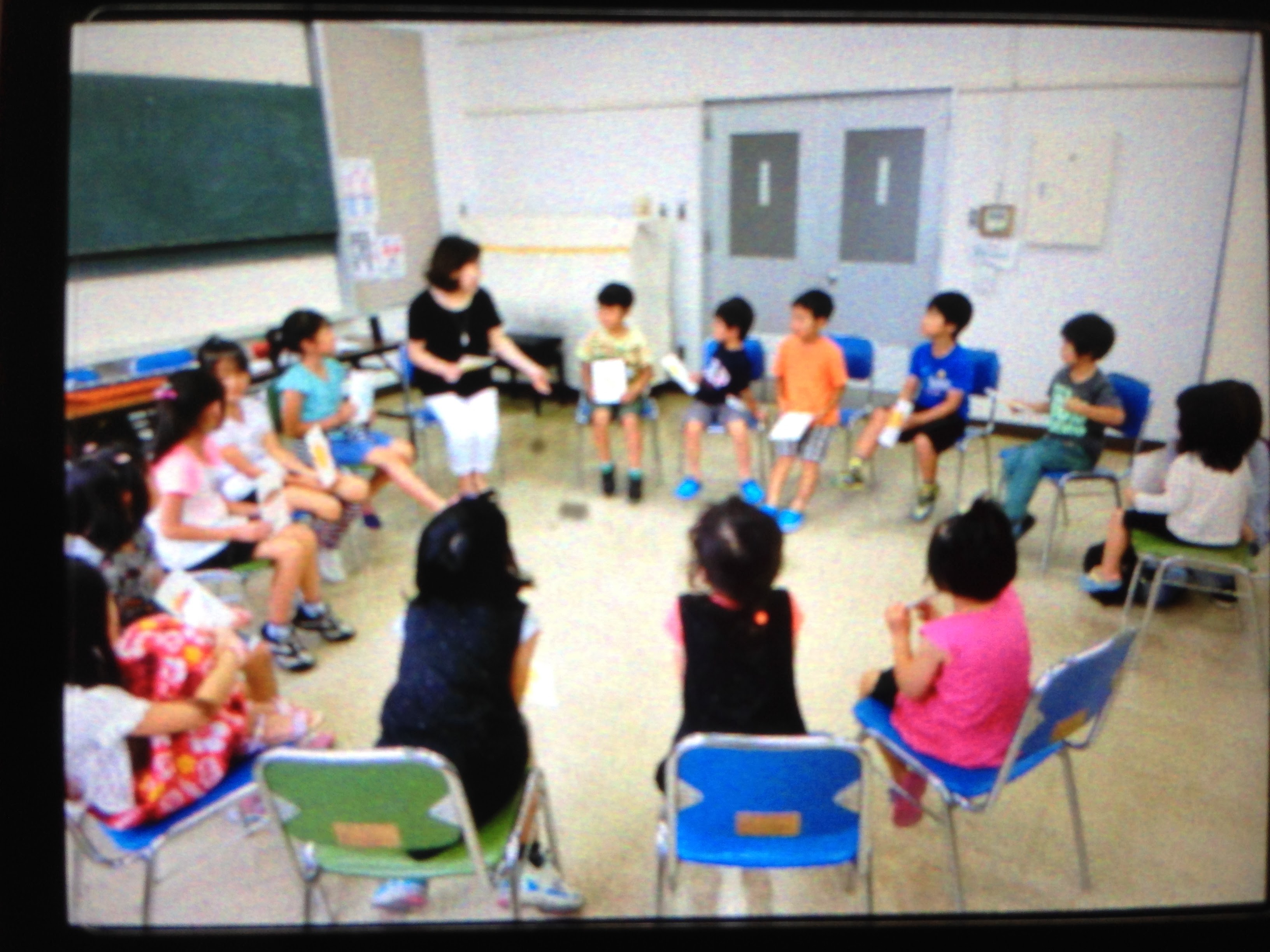 Special Lesson